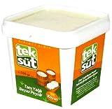 Sheep's White Cheese - 1.1lb (500g)