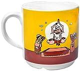 Happily Unmarried 'Yoga' Coffee Mug (Yellow)