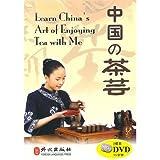 echange, troc  - Learn China's Art of Enjoying Tea With Me