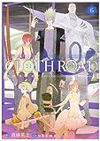CLOTH ROAD 6 (6) (ヤングジャンプコミックス)