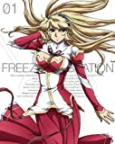 フリージング ヴァイブレーション Vol.1(Blu-ray Disc)