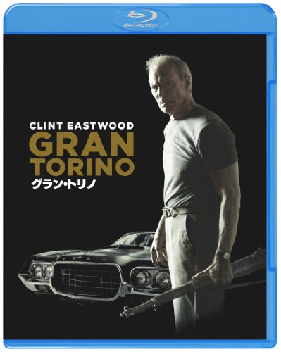 グラン・トリノ [Blu-ray]