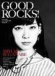 GOOD ROCKS!(グッド・ロックス) Vol.57
