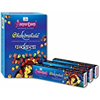 MaayasDeep Chandrakala Agarbatti-Approx-150 Sticks (Weight-200 Grams)-Pack Of 10 Regular Box Of 20 Grams Each.