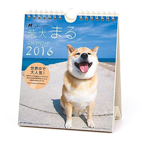 APJ 柴犬まる 週めくり 2016年 カレンダー 卓上 No.038 1000066714