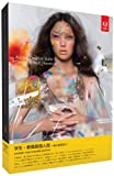 学生・教職員個人版 Adobe Creative Suite 6 Design & Web Premium Windows版 (要シリアル番号申請)