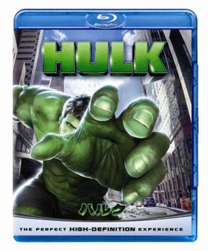 ハルク 【ユニバーサル・Blu-ray disc 第1弾】