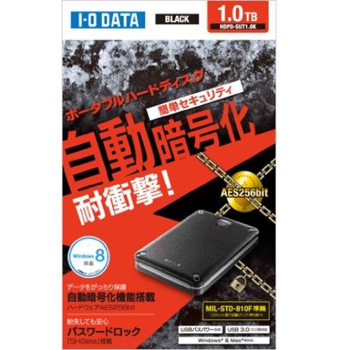 I-O DATA USB3.0/2.0対応 HW暗号化&耐衝撃ポータブルハードディスク 1TB HDPD-SUT1.0K