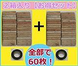 軽量レンガ タイル かるかるブリック Sサイズ MB-2 ミドルブラウン 30枚入×2箱セット 両面テープ付