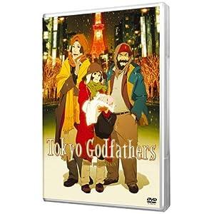 """Afficher """"Tokyo godfathers"""""""