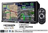 Pioneer carrozzeria 7.0型ワイドVGA地上デジタルTV/DVD-V/CD/チューナー・WMA/MP3/AAC/DivX対応AV一体型HDDナビゲーション AVIC-HRZ990