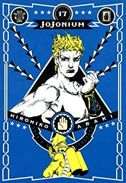 JOJONIUM 17 ジョジョの奇妙な冒険 [函装版] (愛蔵版コミックス)