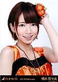 乃木坂46 公式生写真 WebShop 限定 2013.Halloween 10月 ランダム ハロウィン 【橋本奈々未】