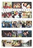 """「映画ファンのための」韓国映画読本―""""男目線""""のコリアン・ムービー・ガイド"""