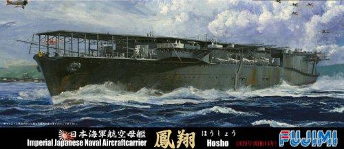 1/700 特シリーズ SPOT-No.30 日本海軍航空母艦 鳳翔1939年 DX
