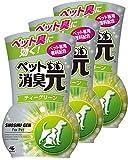 【まとめ買い】消臭元ペット用 消臭芳香剤 部屋用 ペット臭に効くティーグリーン 400ml×3個