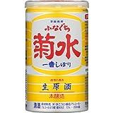 菊水 ふなぐち 一番しぼり 缶 生原酒・本醸造 200ml