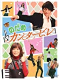 �̂��߃J���^�[�r�� DVD-BOX (6���g)