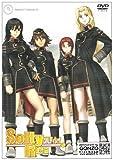 SoltyRei Vol.9 通常版 [DVD]