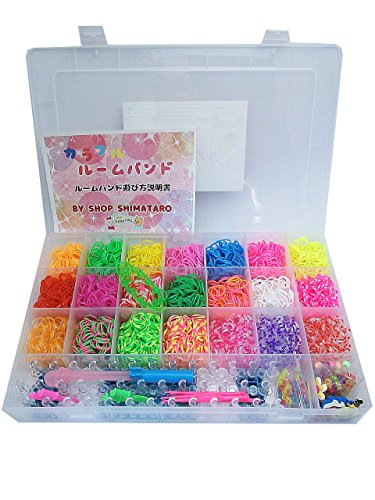 [SHIMATARO SHOP: knitting small metal hooks and large colorful room band DX 21 color 4,200 pieces with Y-shaped needles colorful S and C clip 8 bags of about 96 charms, bead 1 set all set complete kit SHOP SHIMATARO original simple instruction 3 pattern with Loom Bands fan rum Rainbow room