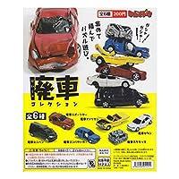 はいしゃ 廃車コレクション 全6種フルコンプセット ミニカー エンブレイスジャパン ガチャポン ガシャポン フィギュア 痛車