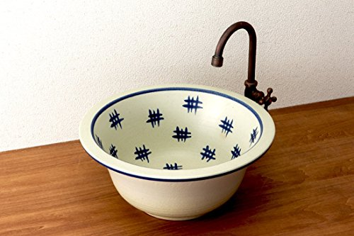 九窯 【信楽焼手洗い鉢 (呉須絵井桁紋)】 置型