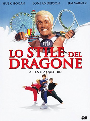 Lo stile del dragone [IT Import]