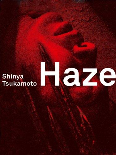 Haze (English Subtitled)