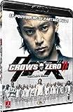 echange, troc Crows zéro 2 [Blu-ray]