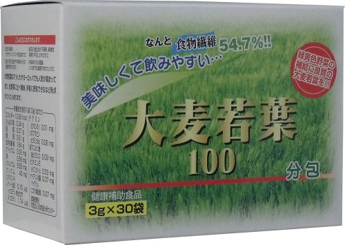 HIKARI 大麦若葉 分包 3GX30