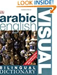 Arabic-English Visual Bilingual Dicti...