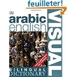 Arabic-English Visual Bilingual Dictionary