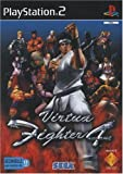 echange, troc Virtua Fighter 4
