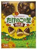 Meiji Takenoko No Sato Chestnut Flavor Bamboo Shoot Shaped Cookie Snack (Japanese Import) [SH-ICNI]