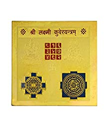 Odishabazar Shree Laxmi Kuber Dhan Varsha Yantra 3.25 X 3.25 Inch - Change to Your Luck and Opportunities