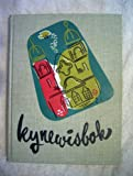 img - for University of Denver 1951 Yearbook (Kynewisbok) book / textbook / text book