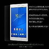 【レビュー】「Xperia Z3 Tablet Compact SGP621 SIMフリー LTE」は凄かった!-私が購入したタブレット史上最高の満足度-