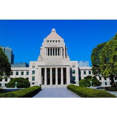 【日本の風景ポストカードAIR】国会議事堂の葉書ハガキはがき photo by MIRO