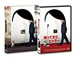 帰ってきたヒトラー DVD コレクターズ・エディション[DVD]