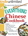 The Everything Chinese Cookbook: Incl...