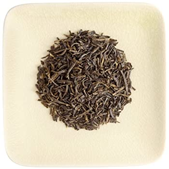 Rwandan Green Tea