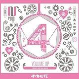 4Minute 3rd Mini Album - Volume Up (韓国盤)(初回特典ポスター付き/折り曲げなし/丸めて同梱)