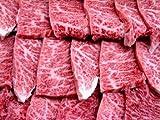 松阪牛極上霜降り焼肉用300g   希少部位のみの極上焼肉!ギフトにも大変喜ばれております。≪放射線検査済≫
