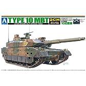 1/48 リモコンAFVシリーズ No.14 陸上自衛隊 10式戦車 プラモデル