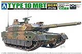 1/48 リモコンAFVシリーズ No.14 陸上自衛隊 10式戦車