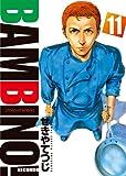 バンビ~ノ!SECONDO 11 (ビッグ コミックス)