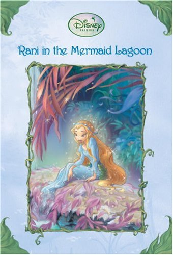 Rani in the Mermaid Lagoon (A Stepping Stone Book(TM))