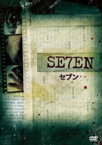 51gyRLsuH8L._SX353_CR-1,1,353,500_ 【ネタバレ】映画「セブン」の真犯人は、サマセット(モーガン・フリーマン)だった!? Quote