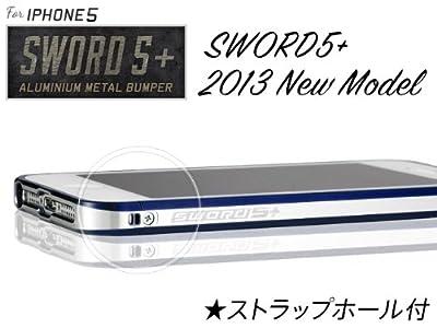【SWORD5+】2013 NEWモデル【ストラップホール付】 iPhone 5 アルミバンパー (インディゴ・ブルー) LJY 純正品