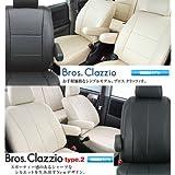 Bros.CLAZZIO/ブロス・クラッツィオシートカバー/バモス HM1/2系 品番:EH-0310 タイプ:ブラック